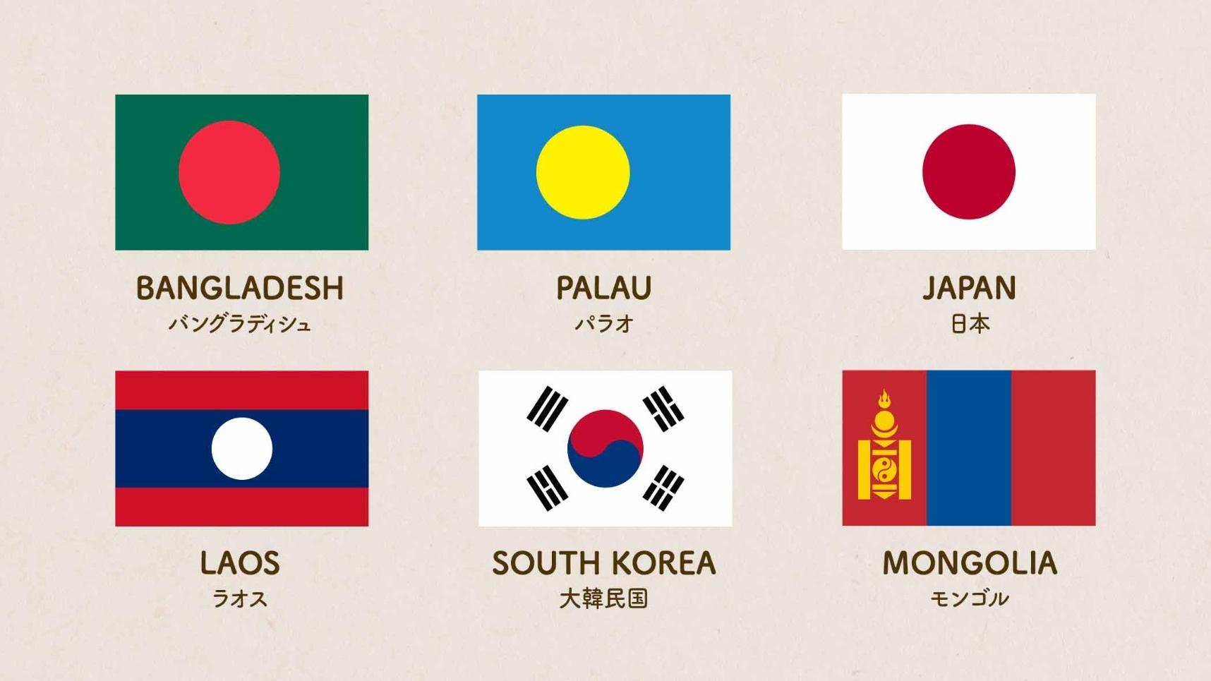 丸・円形のシンボルを使った国旗/BANGLADESH バングラディシュ、PALAU パラオ、JAPAN 日本、LAOS ラオス、SOUTH KOREA 大韓民国、MONGOLIA モンゴル