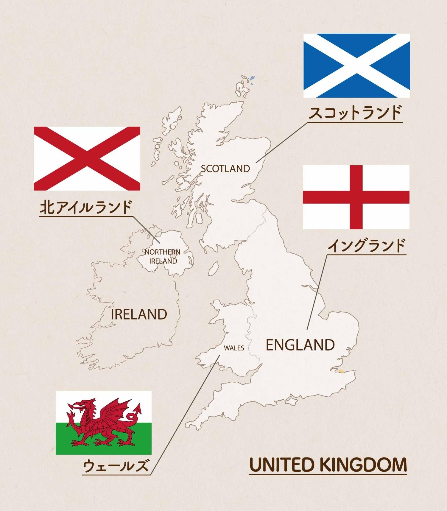イギリスを構成する4つの国の地図と、各国の旗の画像