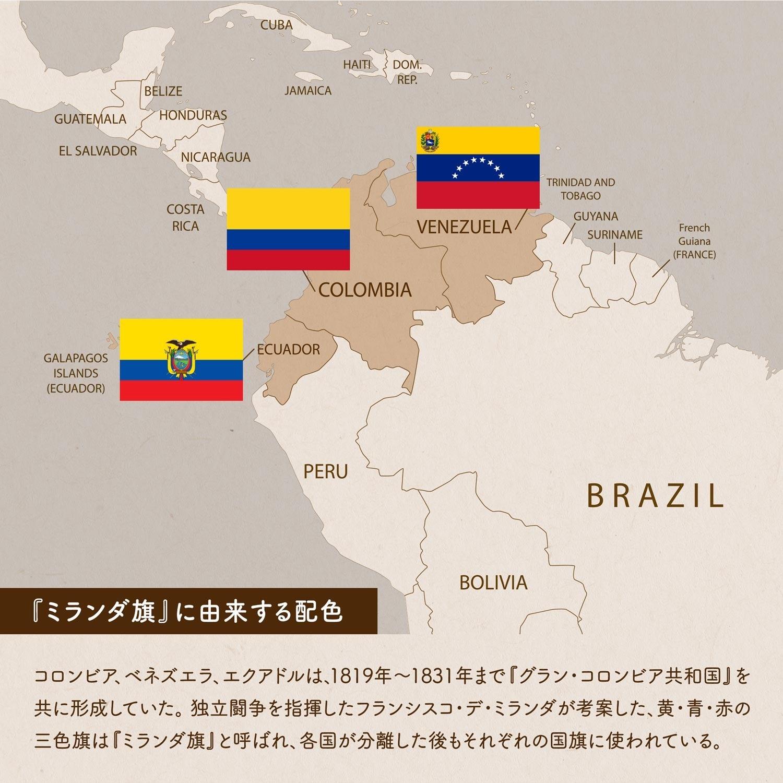 『ミランダ旗』に由来する配色の国旗地図/コロンビア、ベネズエラ、エクアドルは、1819年〜1831年まで『グラン・コロンビア共和国』を共に形成していた。独立闘争を指揮したフランシスコ・デ・ミランダが考案した、黄・青・赤の三色旗は『ミランダ旗』と呼ばれ、各国が分離した後もそれぞれの国旗に使われている。